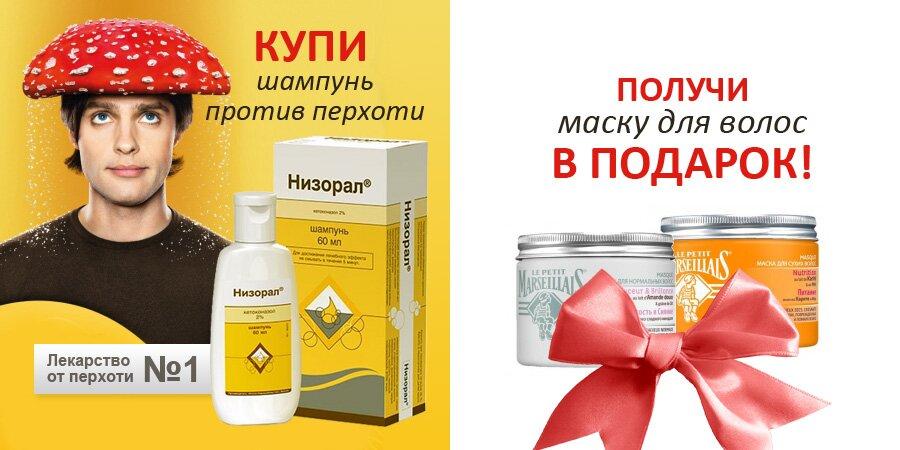 Где купить Флуконазол-ЛЕКСВМ в аптеках Твери в