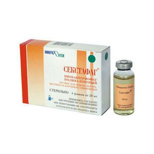 Пиобактериофаг поливалентный очищенный (секстафаг) 20мл 4. Лекарства.